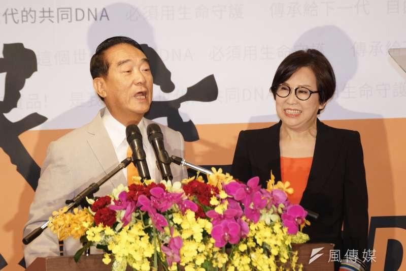 20191113-親民黨13日召開記者會宣布由主席宋楚瑜、余湘角逐正副總統。(盧逸峰攝)