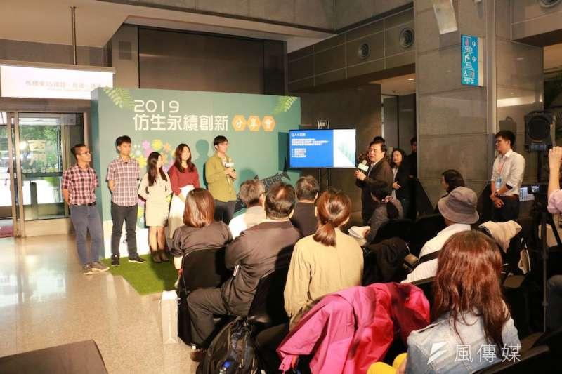 新北市與台灣仿生科技發展協會合作,於12日至14日舉辦「仿生永續創新」快閃小展系列活動,邀民眾一同瞭解仿生思維及大自然帶來的科技啟發。  (圖/李梅瑛攝)