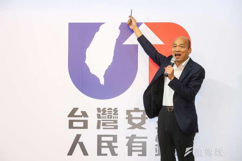 國民黨總統參選人韓國瑜15日房產公開,名嘴黃光芹在臉書提出9點看法。(資料照,顏麟宇攝)