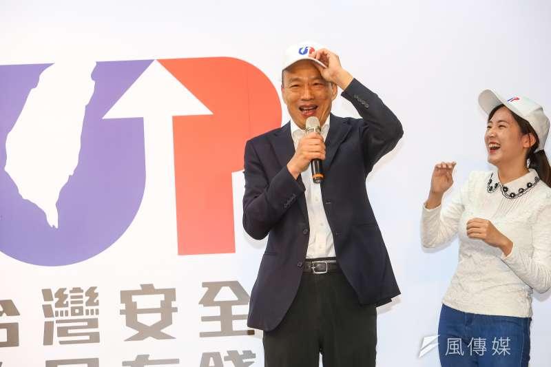 國民黨總統參選人韓國瑜14日出席「藍天再現,台灣UP」主視覺公布記者會。(顏麟宇攝)