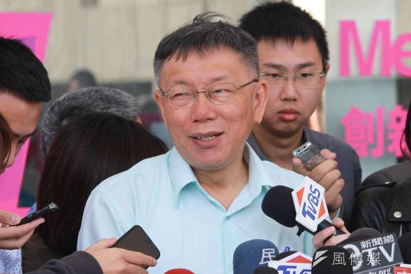 對於中國特工案,台北市長柯文哲(見圖)24日受訪時表示,中共當然不會直接撥預算,通常會經過洗錢專案。但也說,不知道該爆料事件的細節,不會隨便發言。(資料照,方炳超攝)