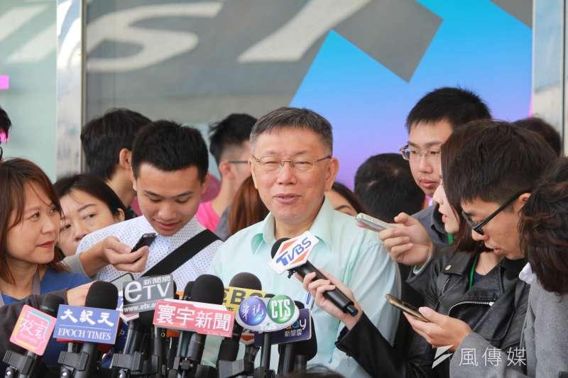 針對國民黨總統參選人韓國瑜陷入豪宅風波,台北市長柯文哲(見圖)15日表示,反正都是政治口水。(方炳超攝)