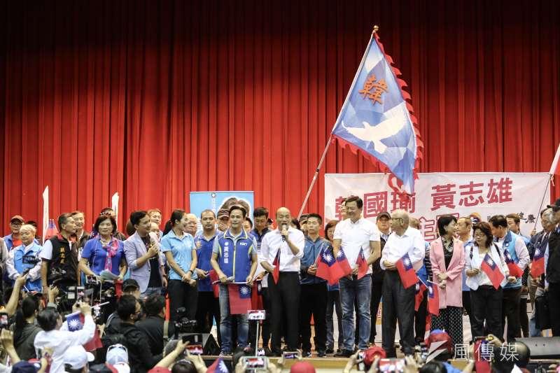 20191116-國民黨總統參選人韓國瑜出席運動體驗、體育政策活動。(陳品佑攝)