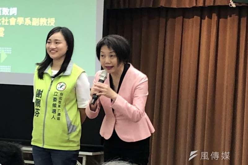 20191116-民進黨立委參選人謝佩芬(左)與不分區立委提名人范雲(右)在客家助選活動上同台。(顏振凱攝)
