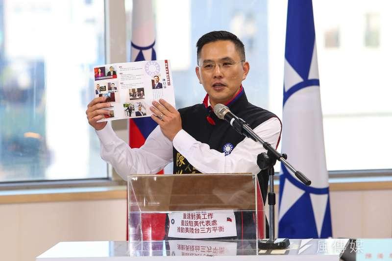 國民黨不分區立委參選人陳以信16日出席第20屆中央委員第三次全體會議。(顏麟宇攝)