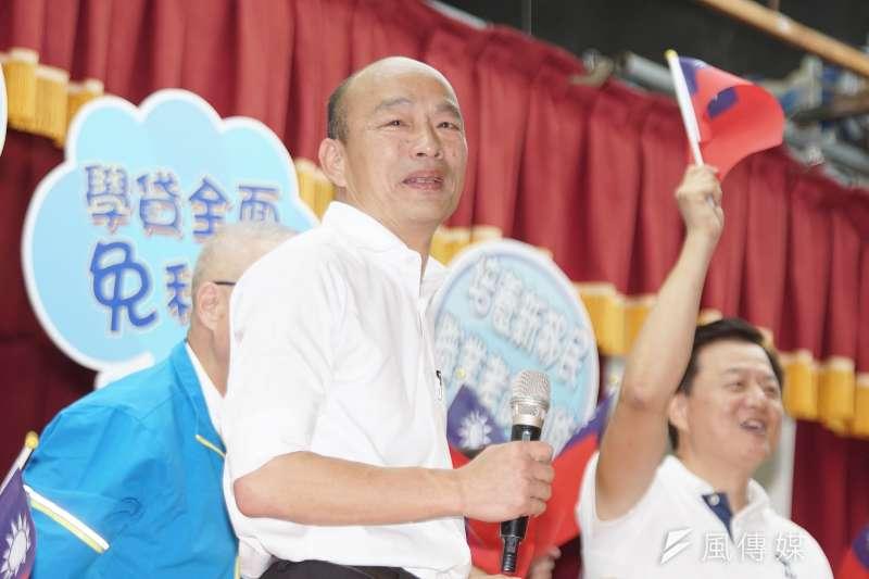 繼南港7200萬豪宅風波後,國民黨總統候選人韓國瑜(見圖)夫婦又被周刊爆料,曾在台北市大安區置產,卻未被列入房產交易資訊中。(資料照,盧逸峰攝)