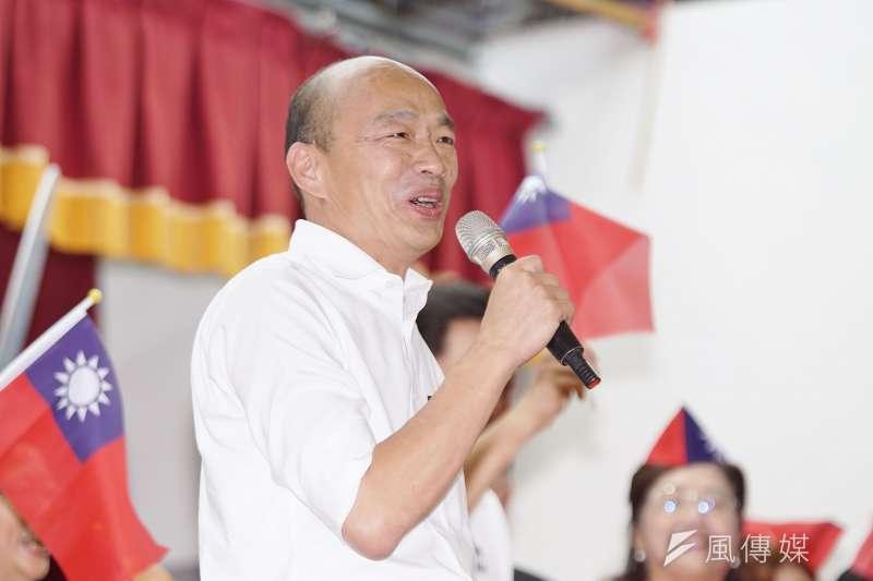 共諜案自澳媒王男專訪報導以來延燒,被指獲對岸捐助人民幣2000萬元的國民黨總統候選人韓國瑜(見圖)表示,這個26歲的「冒牌情報員」最好來台灣講清楚。(資料照,盧逸峰攝)