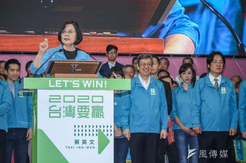 20191117-民進黨正副總統候選人蔡英文、賴清德全國競選總部成立,蔡英文並發表演說。(蔡親傑攝)