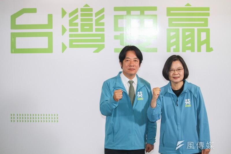 民進黨總統大選「蔡賴配」17日成形,由總統蔡英文(右)搭配前行政院長賴清德(左),共同爭取2020。(蔡親傑攝)