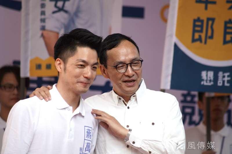 國民黨前主席朱立倫和立委蔣萬安敢於對香港問題表態,是國民黨裡的異數,也是綠營真正的勁敵。(盧逸峰攝)