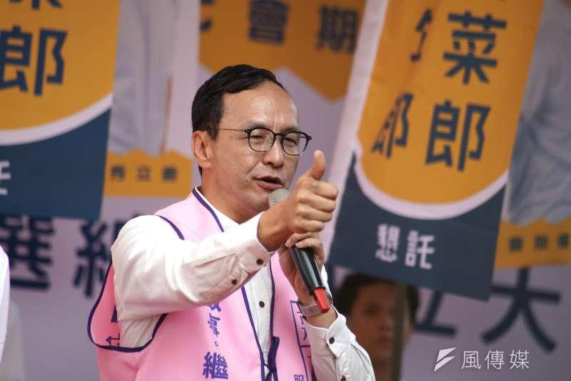 20191117-國民黨前主席朱立倫17日出席立委蔣萬安競選總部成立大會。(盧逸峰攝)