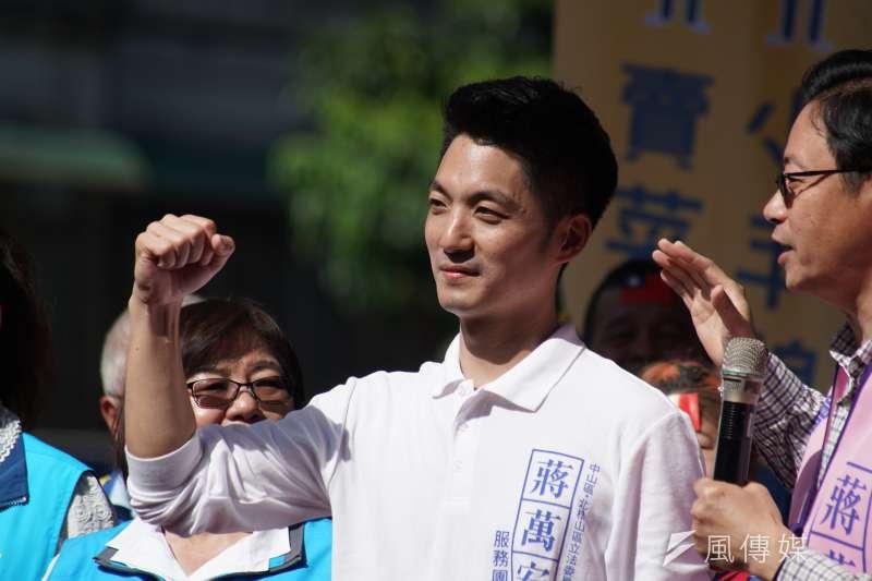 20191117-立委蔣萬安17日出席競選總部成立大會。(盧逸峰攝)