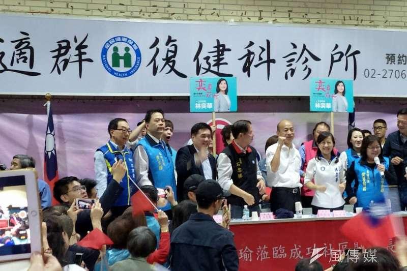 國民黨總統候選人韓國瑜18日下午至在大安區成功國宅活動中心幫立委候選人林奕華站台,國民黨副主席郝龍斌也出席活動。(潘維庭攝)