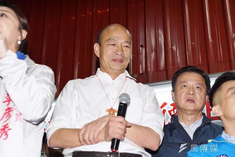 國民黨總統參選人韓國瑜公布房產買賣紀錄後,連他未持有但住過的房子都「被爆料」。(盧逸峰攝)
