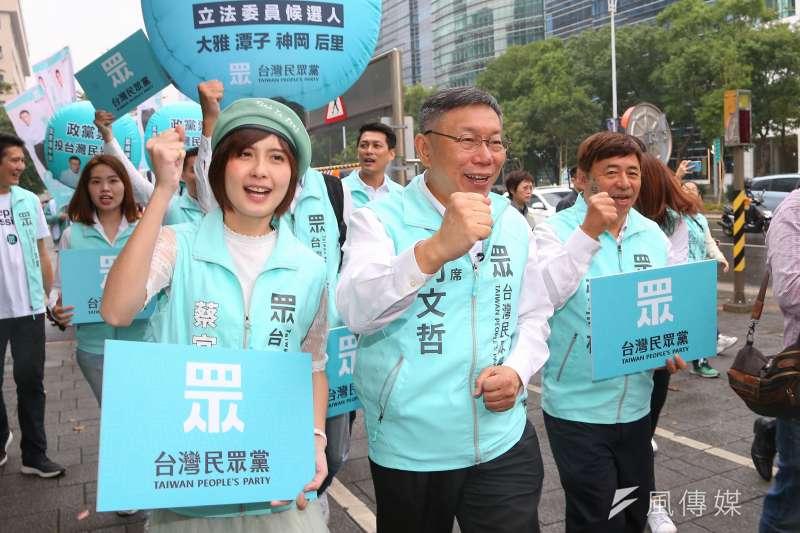 20191118-台灣民眾黨主席柯文哲18日陪同立委參選人蔡宜芳、張幸松宣示登記。(顏麟宇攝)