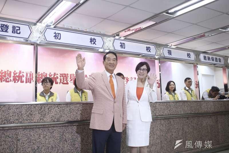 20191118-親民黨總統參選人宋楚瑜與副手余湘赴中選會正式參選登記。(陳品佑攝)