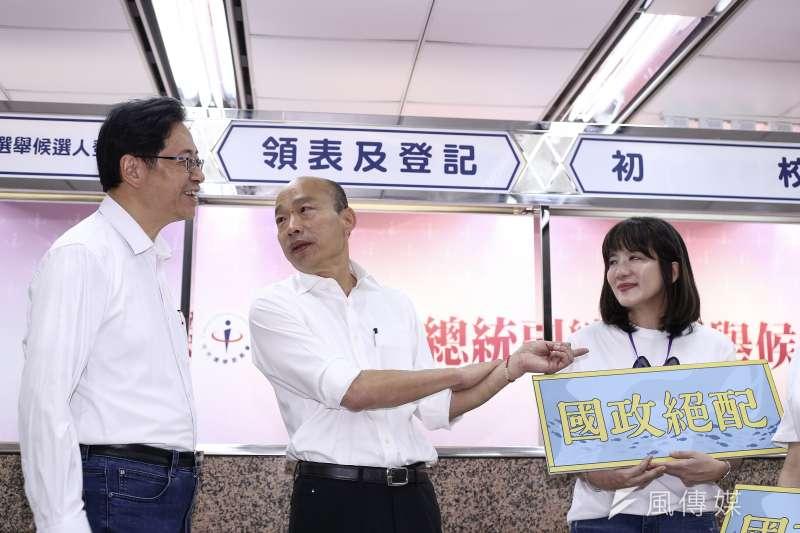 20191118-國民黨總統參選人韓國瑜與副手張善政赴中選會正式參選登記。(陳品佑攝)