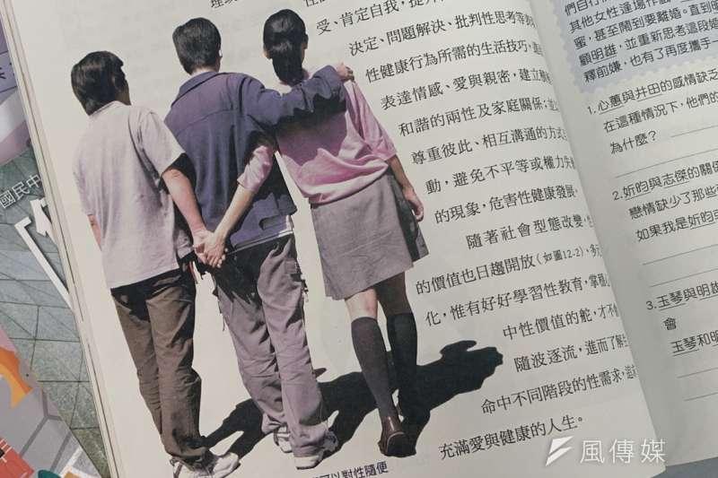 20191119-中華民國家長協會、下一代幸福聯盟、宗教聯盟等團體19日於教育部門口抗議現行性教育與性平教育之「不當內容」。圖為課本提及克制性衝動的配圖。(謝孟穎攝)