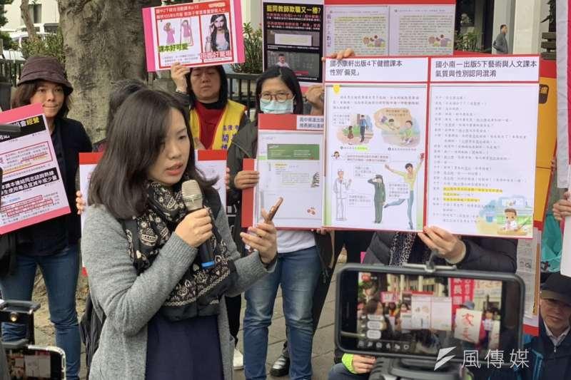20191119-教育部19日召開記者會澄清性教育相關謠言。中華民國家長協會、下一代幸福聯盟、宗教聯盟等團體則在教育部門口抗議。(謝孟穎攝)