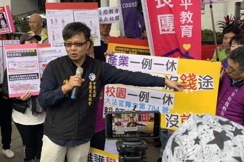 教育部19日召開記者會澄清性教育相關謠言。中華民國家長協會、下一代幸福聯盟、宗教聯盟等團體則在教育部門口抗議。圖為中華民國家長協會陳彥志。(謝孟穎攝)