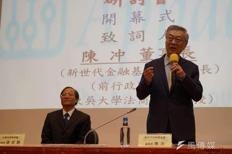 新世代金融基金會董事長陳冲說,現在正是賦予證交法新生命的時候。(圖/林維修攝)