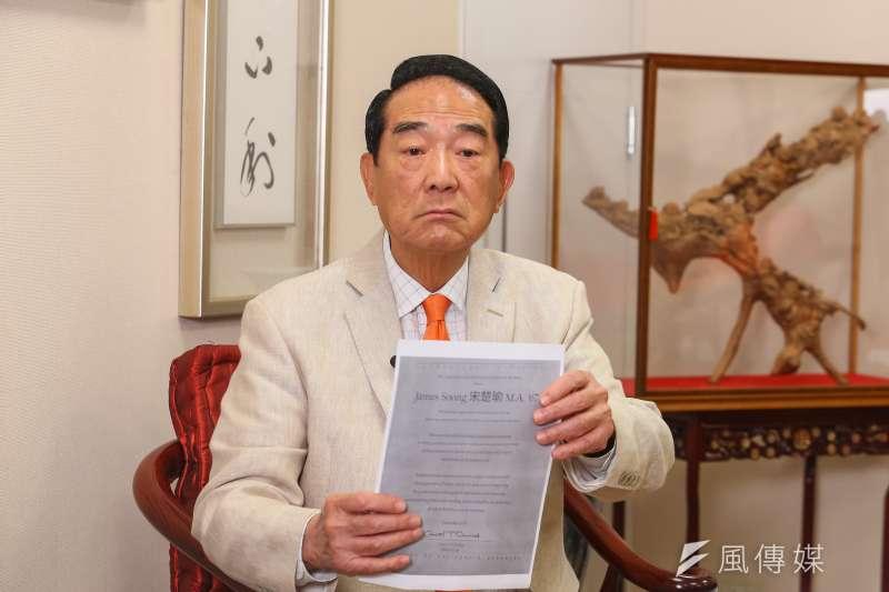 20191119-親民黨主席宋楚瑜專訪。(顏麟宇攝)