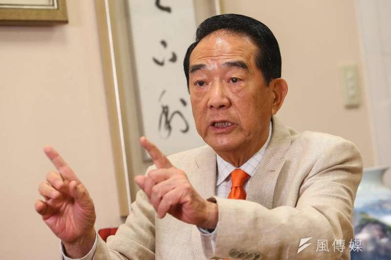 親民黨主席宋楚瑜認為,兩岸爭的就是誰能把人民問題處理好。(顏麟宇攝)