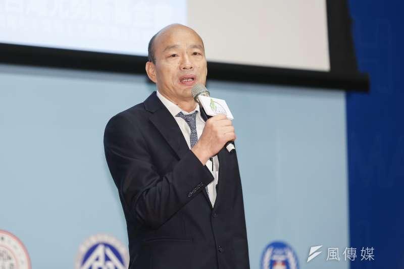 20191119-國民黨總統候選人韓國瑜19日出席台灣尤努斯基金會-2019社會型企業東亞年會。(簡必丞攝)
