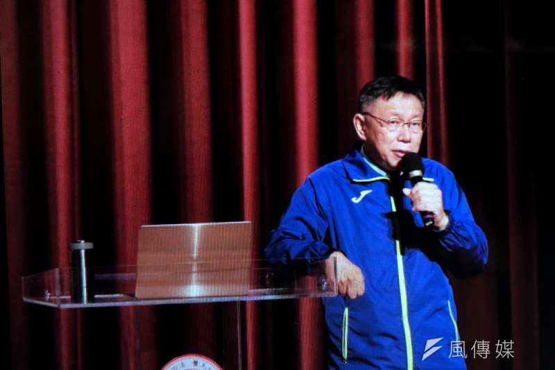 台北市長柯文哲(見圖)日前赴東吳大學演講,遭學生抗議。(方炳超攝)