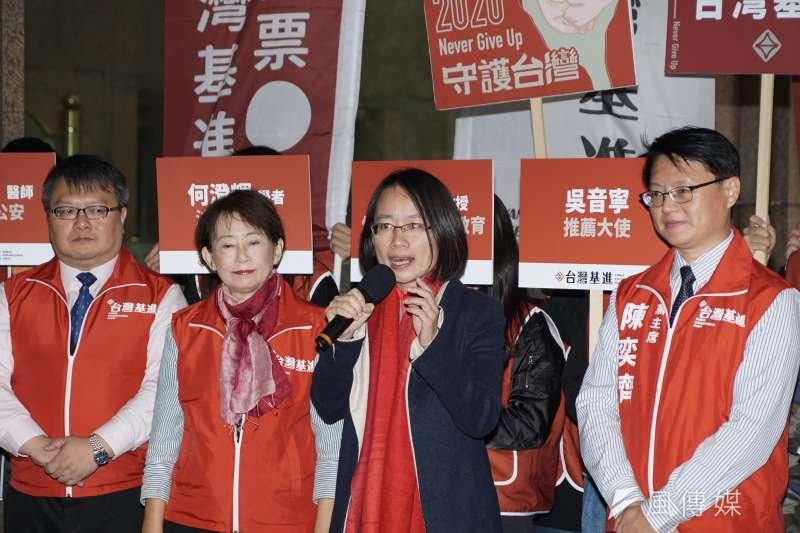 20191119-台灣基進19日舉行不分區立委參選記者會,吳音寧出席。(盧逸峰攝)