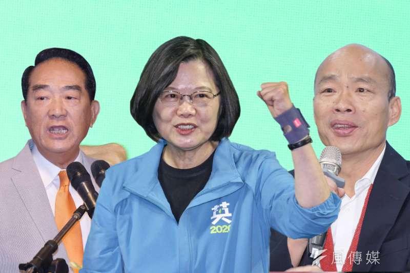 台灣民意基金會30日公布最新民調,總統蔡英文(中)獲52.5%支持度、國民黨候選人韓國瑜(右)21.9%、親民黨候選人宋楚瑜(左)9.5%。(資料照,蔡親傑、盧逸峰攝/風傳媒合成)