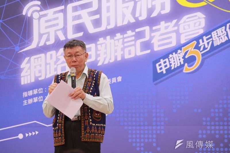 台灣民眾黨19日曝光不分區立委名單,平均年齡僅41.4歲,黨主席、台北市長柯文哲(見圖)表示,這份名單足足比其他黨少了25歲。(方炳超攝)