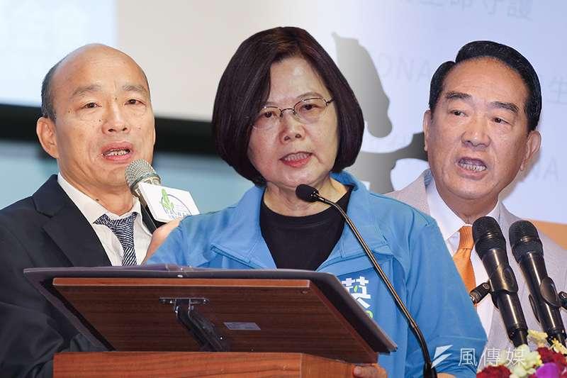 《台灣指標民調》最新調查顯示,民進黨蔡英文(中)目前以38.3%支持度領先國民黨韓國瑜(左)的27.0%,親民黨宋楚瑜(右)則獲8.4%支持。(資料照,簡必丞、蔡親傑、盧逸峰攝/風傳媒合成)