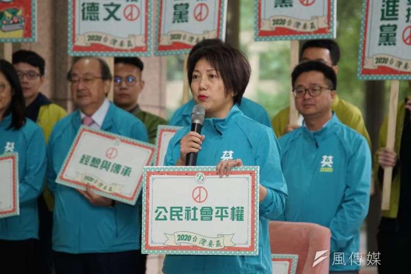 20191120-民進黨20日召開「台灣要贏,團結前行」不分區提名記者會,范雲發言。(盧逸峰攝)