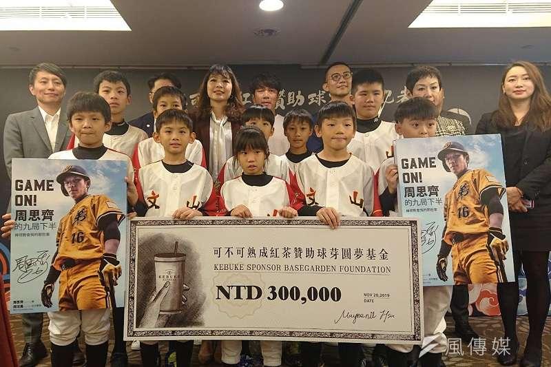 球芽基金會以培養基層棒球為主要目標,去年將兩名球員送往日本留學,不僅在棒球技能上有所成長,教育方面也並未因此疏忽。 (金茂勛攝)
