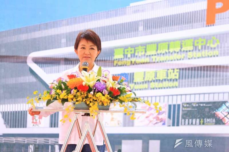 臺中市市長盧秀燕表示,豐原轉運中心將與豐原火車站無縫接軌,讓民眾回家的路更為便利。(圖/台中市政府)