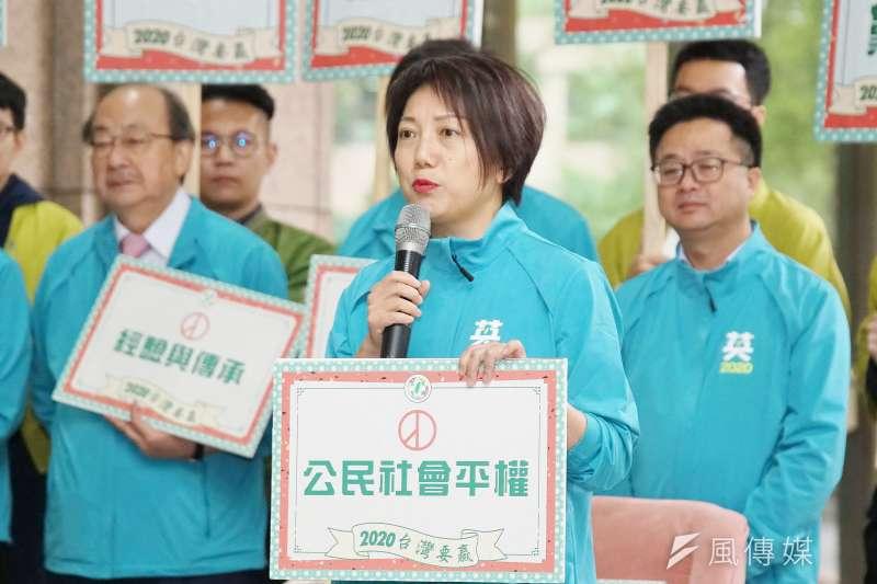 20191120-民進黨20日舉行「台灣要贏、團結前行」不分區立委登記參選記者會,立委候選人范雲發言。(盧逸峰攝)