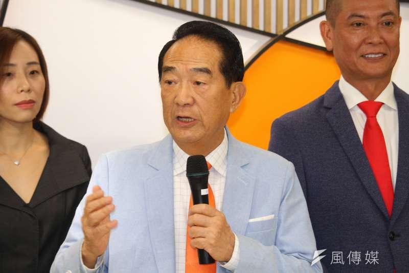 親民黨20日上午公布不分區名單,親民黨主席宋楚瑜表示,這個不分區名單有3個特色。(蔡親傑攝)