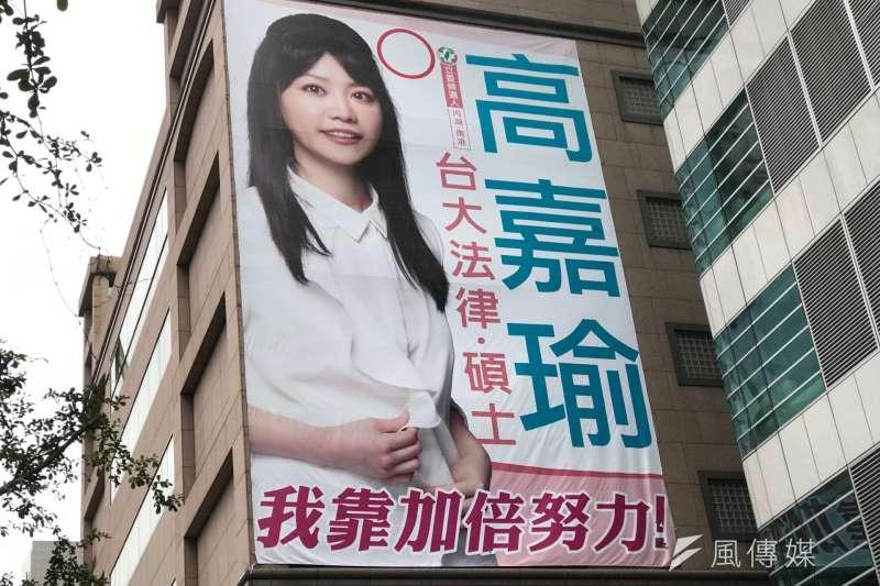 在港湖區競選立委的民進黨市議員高嘉瑜,宣傳招牌則是藍綠粉紅混搭。(風傳媒攝)