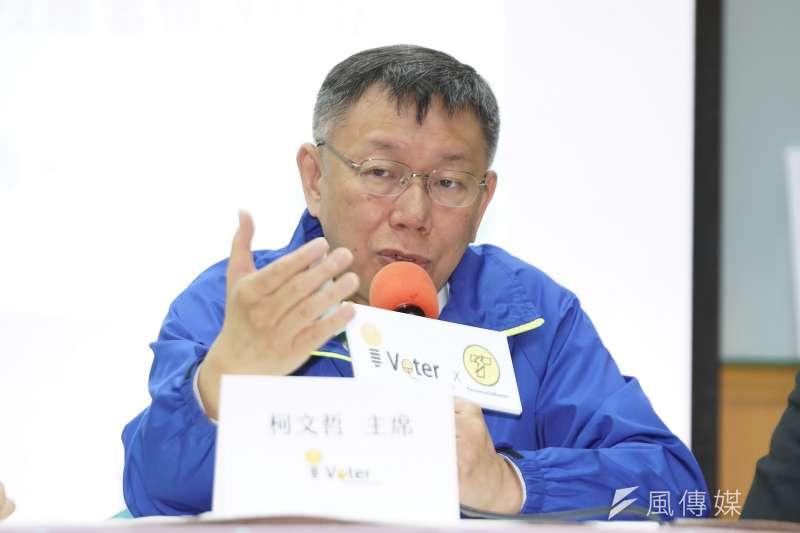 台灣民眾黨主席柯文哲20日出席「iVoter」上線記者會,會上重砲轟擊「搞台獨」的兒孫多半躲在美國與紐西蘭等地,都是騙子。(資料照,盧逸峰攝)