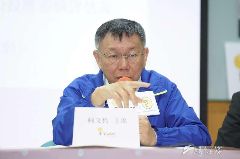 針對前立委邱毅名列新黨不分區首位,台北市長柯文哲(見圖)22日諷刺,表示中國國台辦對這國民黨、和新黨的控制力還不錯。(盧逸峰攝)