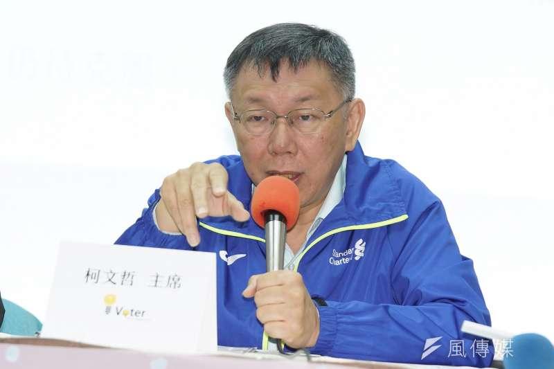 台灣民眾黨主席柯文哲20日談到民進黨的兩岸關係時表示,就等著看1月11日後民進黨兩岸政策怎麼轉彎。(盧逸峰攝)