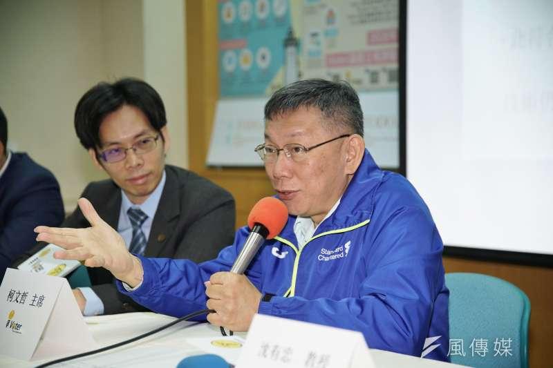 對於台北畜產公司前總經理楊嘉仁疑被職場霸凌等爭議,台北市長柯文哲(見圖)20日表示,會要求去查查看是怎麼回事,有爭議、有抱怨就處理。(盧逸峰攝)