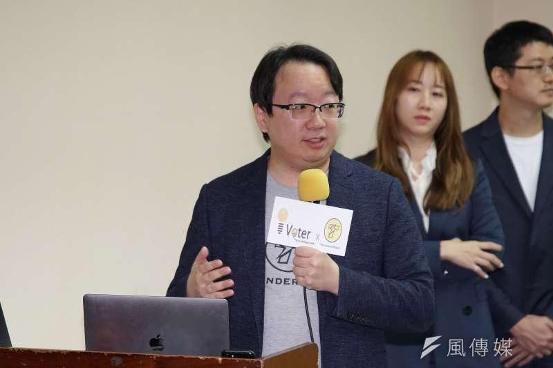 20191120-中山大學舉行「柯主席 x iVoter x 區塊鏈攜手保障民主永續」記者會,ThunderCore執行長王正文出席。(盧逸峰攝)