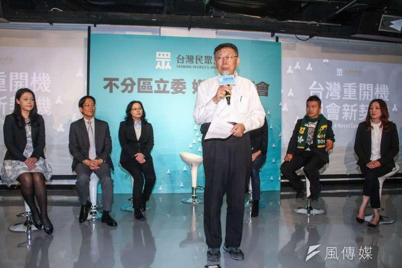20191121-台灣民眾黨主席柯文哲公布不分區立委提名人。(蔡親傑攝)