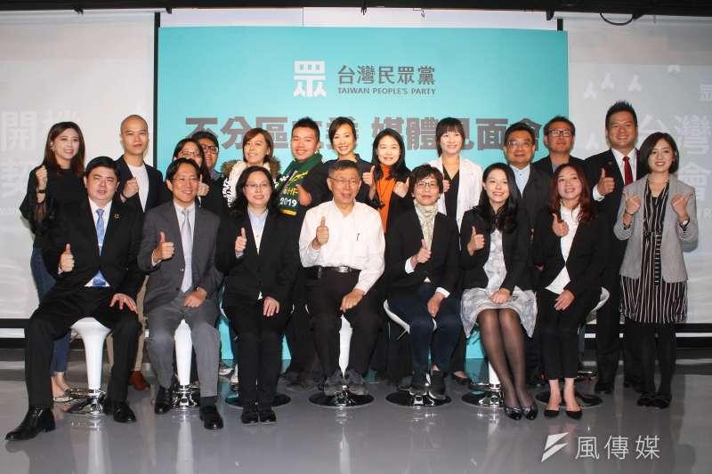 20191121-台灣民眾黨不分區立委提名人21日舉行媒體見面會。(蔡親傑攝)