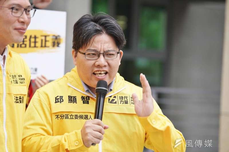 對於媒體人曾韋禎的質疑,時代力量前主席邱顯智(見圖)在臉書上宣布,目前已經對曾韋禎依違反選舉誹謗罪等提出刑事告訴。(資料照,盧逸峰攝)