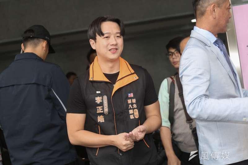 20191122-親民黨區域立委參選人李正皓22日登記參選。(簡必丞攝)