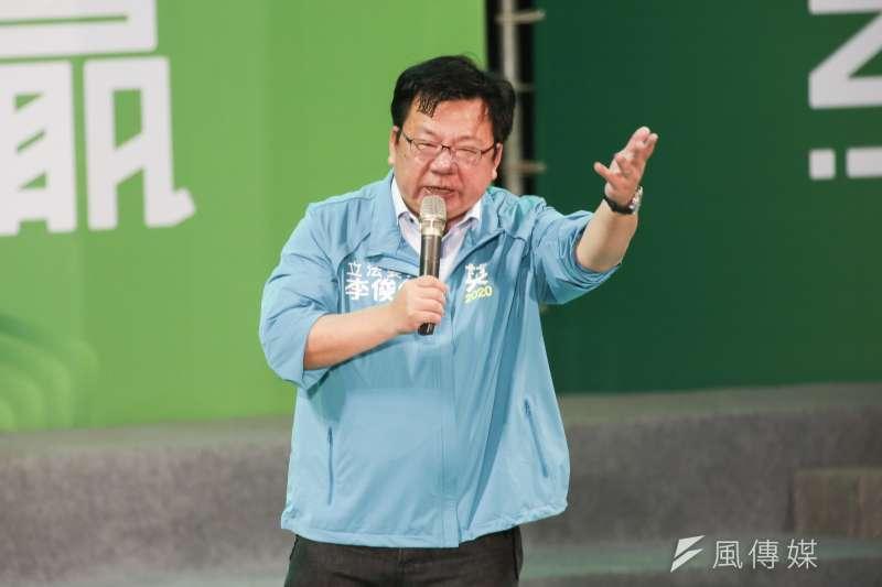 20191124-立法委員李俊俋24日出席總統蔡英文連任嘉義市聯合競選總部成立大會。(簡必丞攝)