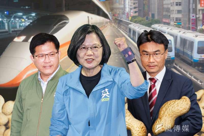 林佳龍(簡必丞攝)+蔡英文(蔡親傑攝)+陳吉仲是這次大選的政見(策)撒幣三人組(顏麟宇攝)